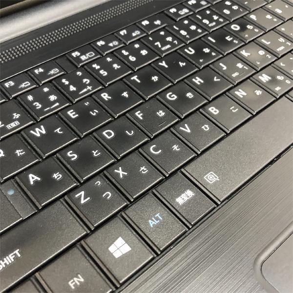 Cランク  東芝 dynabook B65/D PB65DEAA625AD21 Win10 Core i5 メモリ8GB SSD128GB DVD Office付 中古 ノート パソコン PC|p-pal|10