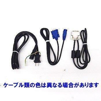 Cランク HP EliteDisplay E241i IPS アナログ[D-sub15] デジタル[DVI] DisplayPort  24インチ S0508M194 中古 液晶 ディスプレイ p-pal 08