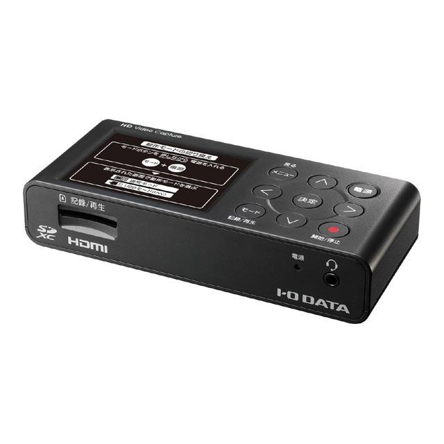 アイ・オー・データ機器 HDMI/アナログキャプチャー ビジネスモデル GV-HDREC/B2|p-park