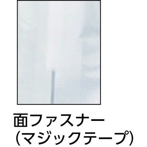 アゼアス 白衣3点セット(面ファスナー) AZ CLEAN1302 Lサイズ AZCLEAN1302L p-park 03