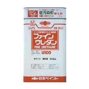 低汚染形ファインウレタン U100 赤系,5分艶_15kgセット 日本ペイント 塗料