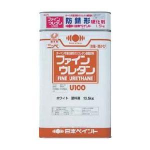 防錆形ファインウレタン U100 淡彩,3分艶_15kgセット 日本ペイント 塗料