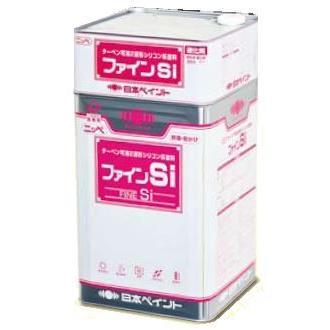 ニッペファインSi;インディアンレッド_16kgセット 日本ペイント 塗料