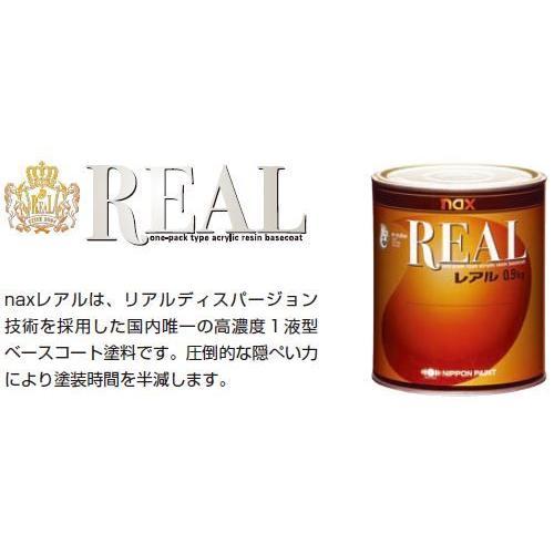 naxレアル;641ワインレッド_0.9kg 日本ペイント 塗料