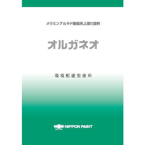 オルガネオ A色,3分艶_16kg 日本ペイント 塗料