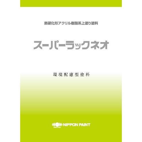 スーパーラック ネオ;マピコエロー_16kg 日本ペイント 塗料