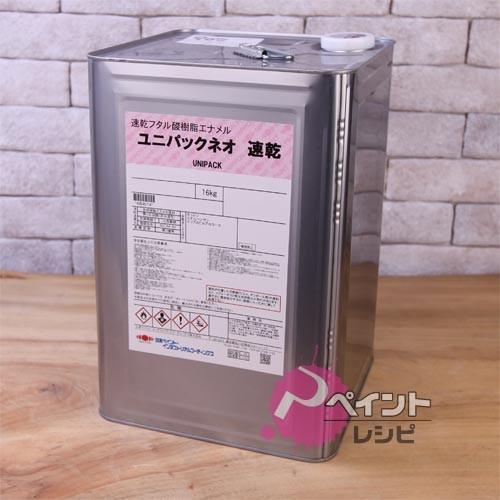 ユニパックネオ 速乾 D色,5分艶_16kg 日本ペイント 塗料