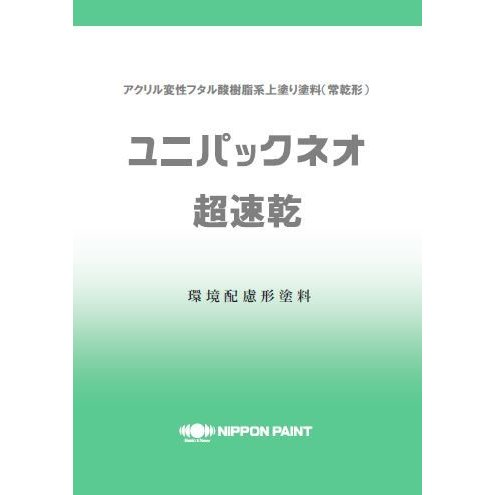 ユニパック ネオ 超速乾 A色,7分艶_16kg 日本ペイント 塗料