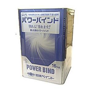 ニッペ パワーバインド 刷毛用;ライトグレー_16kg 日本ペイント 塗料