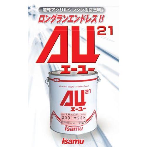 AU21 速乾硬化剤 3.5L イサム塗料 塗料