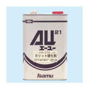 AU21 カリット硬化剤 3.5L イサム塗料 塗料