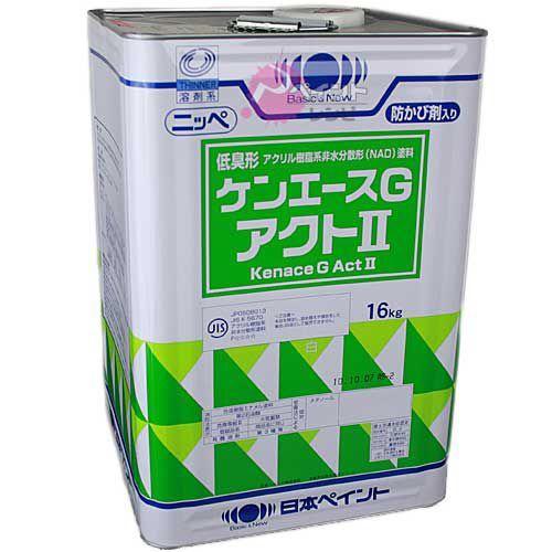 ケンエースGアクト2濃彩;ND-491_16kg 日本ペイント 塗料