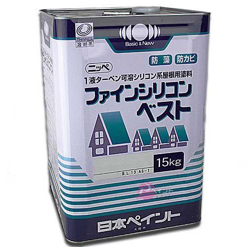 ファインシリコンベスト;ブラウン_15kg 日本ペイント 塗料