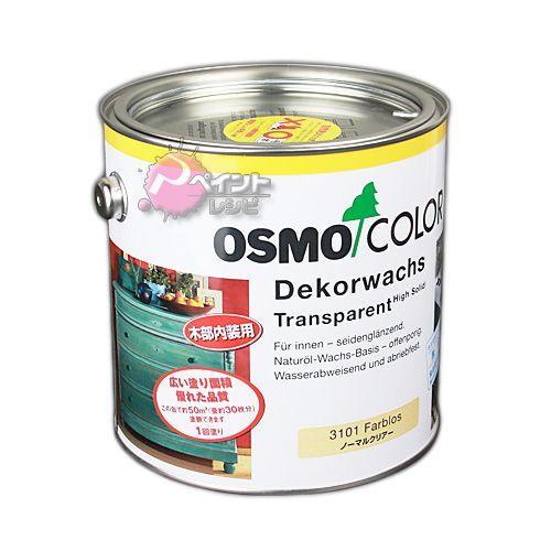 オスモカラーウッドワックス,3分艶;#3101ノーマルクリアー_2.5L オスモ&エーデル 塗料