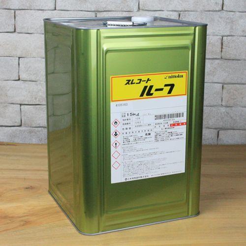 スレコートルーフ;M-51_15kg 日本特殊塗料 塗料