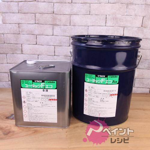ユータックFエコ;U-70_20kgセット 日本特殊塗料 塗料