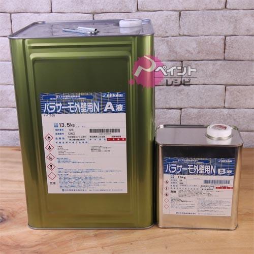 パラサーモ外壁用N;R-845P_15kgセット 日本特殊塗料 塗料