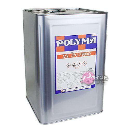 ポリマ#6000;P-8オレンジ_15kg 水谷ペイント 塗料