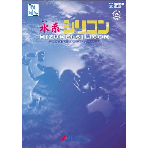 水系シリコン,艶消;No.82マルーン_15kg 水谷ペイント 塗料