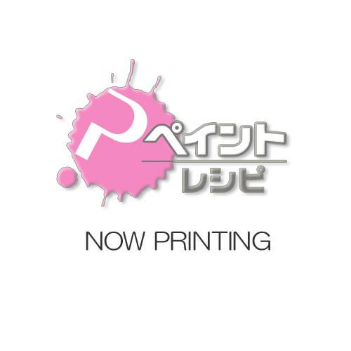 【送料無料】Autoブレインクリヤー31EX_16kg[大日本塗料]