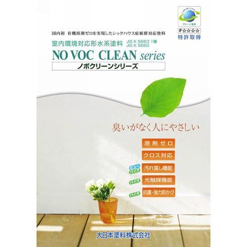 ノボクリーンバイオ(Y濃彩),5分艶 4kg 大日本塗料 塗料 塗料 塗料 09e