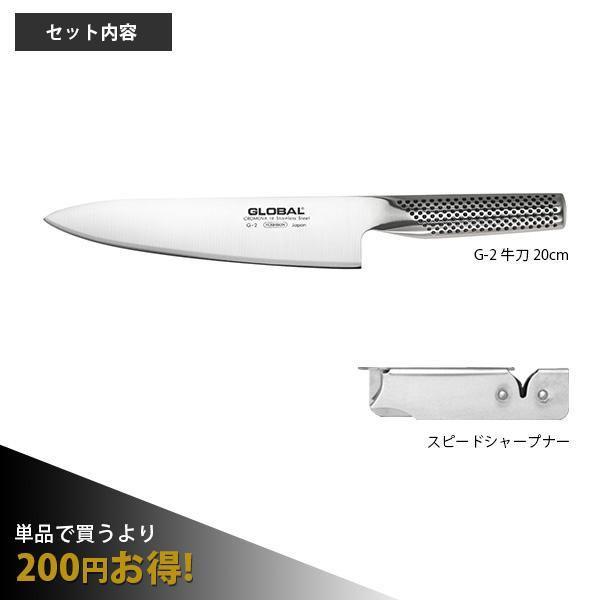 包丁 グローバル ステンレス GLOBAL 牛刀2点セット プレゼント付き ワイプ+ポストカード |p-s|02