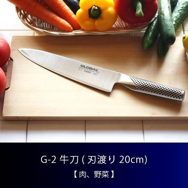包丁 グローバル ステンレス GLOBAL 牛刀2点セット プレゼント付き ワイプ+ポストカード |p-s|03