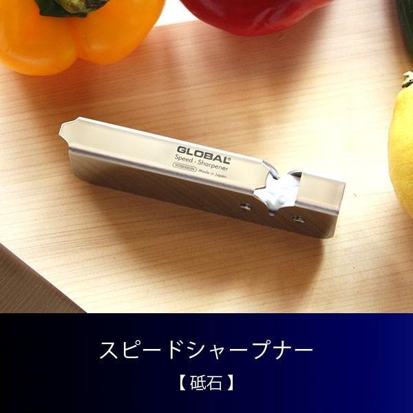 包丁 グローバル ステンレス GLOBAL 牛刀2点セット プレゼント付き ワイプ+ポストカード |p-s|04
