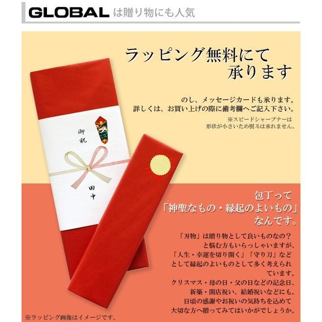 包丁 グローバル ステンレス GLOBAL 牛刀2点セット プレゼント付き ワイプ+ポストカード |p-s|06