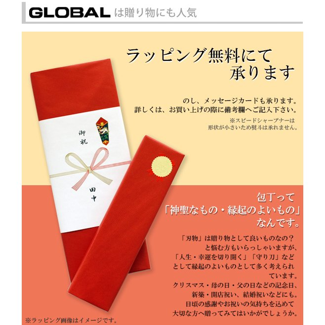 包丁 グローバル ステンレス GLOBAL GS-3 ペティーナイフ 13cm|p-s|06