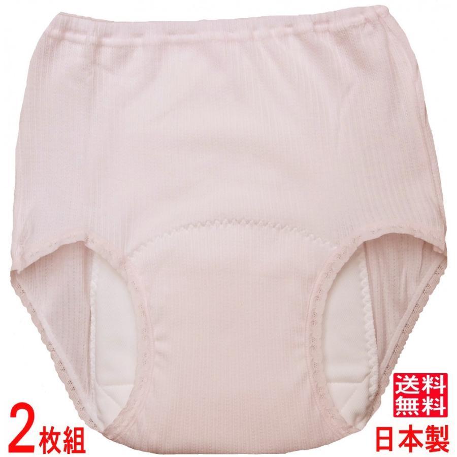 ☆国内最安値に挑戦☆ 代引き不可 尿漏れパンツ 失禁パンツ 女性用 2枚組 品番32029 吸水量150cc