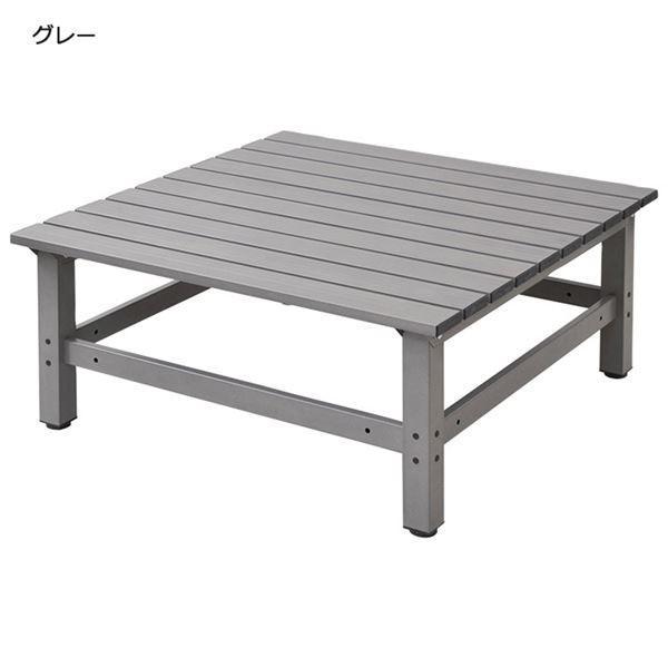 アルミ製デッキ/縁台 〔幅90cm〕 グレー 〔庭 ガーデン 玄関 縁側〕 縁側〕