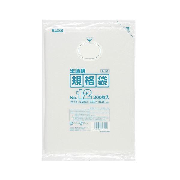 (まとめ) ジャパックス HD規格袋 半透明 12号230×340×厚み0.01mm E-12 1パック(200枚) 〔×30セット〕
