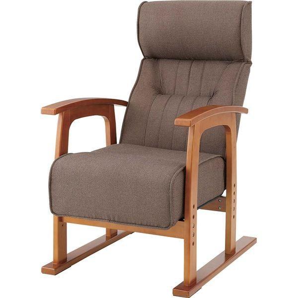 リクライニングチェア (クレムリン キング高座椅子) 首部リクライニング/高さ調節 THC-106BR ブラウン