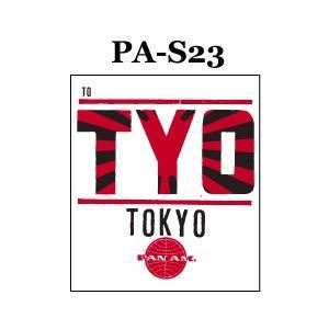 メイルオーダー パンナム ステッカー PA−S23 国内送料無料