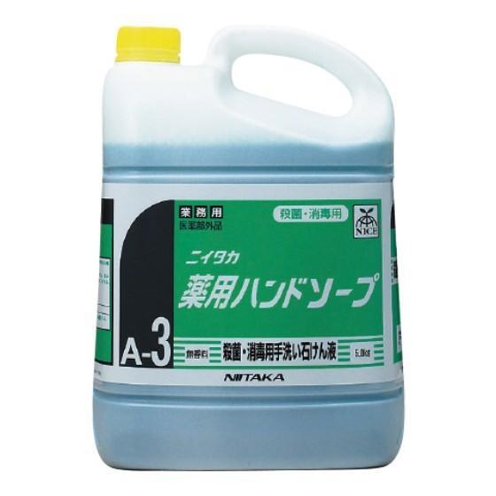 1個 物品 薬用ハンドソープ 格安 A-3 5kg 原液〜3倍まで希釈 ニイタカ 詰め替え用 消毒 手洗い石けん液 業務用 5kg×1個入 殺菌
