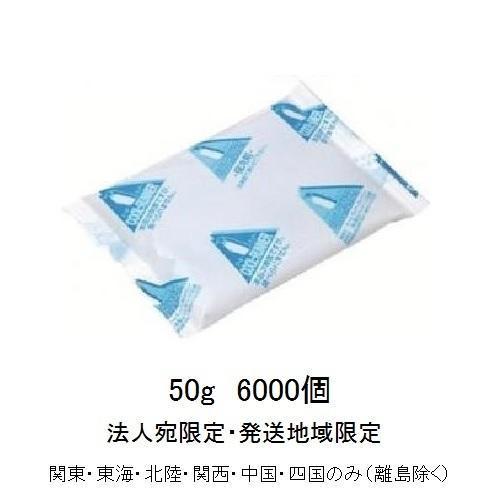保冷剤 50g 70×110mm 6000個 同梱不可 個人宛の発送不可 北海道・沖縄・離島地域への発送不可
