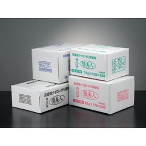 クリロン化成 ナイロンポリ真空袋 五層三方規格袋 彊美人 X-1450 0.08×140×500mm 1000枚 同梱不可