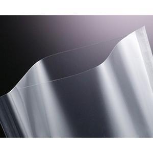 5層ナイロンポリ 真空袋  X-1525 0.08×150×250 2000枚