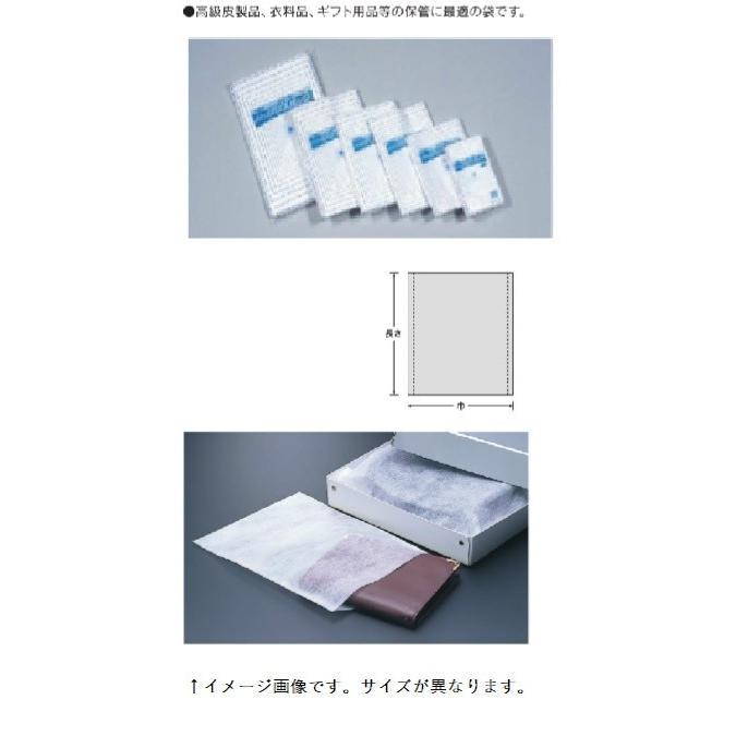福助工業 ニュークロスバッグ No.5 400×550 800枚入  不織布