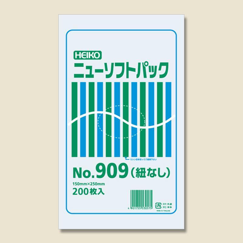 ニューソフトパック No.909