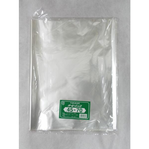 オーピーパックOPP袋(テープなし) 45−70