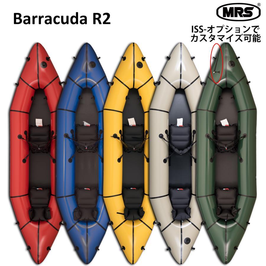 タンデム パックラフト MRS インフレータブルボート 新作販売 軽量 ボート バラクーダR2 本格的 市場 2人用 スプレイデッキなし Barracuda スピード オープンタイプ R2