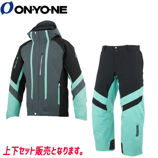 特別価格 ONYONE オンヨネ JACKET (008)+GAME 19-20 スキーウェア GAME OUTER JACKET (008)+GAME OUTER 2020 PANTS (514) ONJ92040+ONP92050 2020 上下セット:, ショウワムラ:8159bd57 --- airmodconsu.dominiotemporario.com