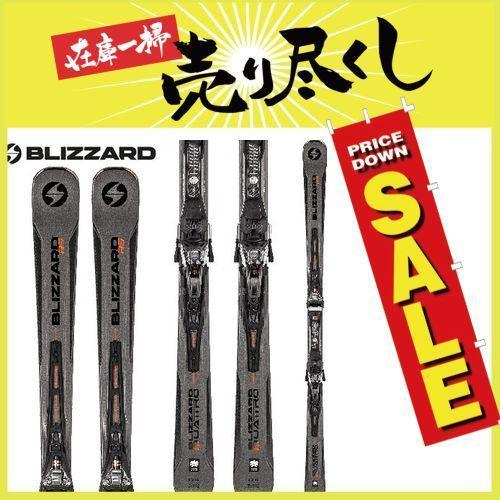 激安商品 BLIZZARD ブリザード 18-19 ski 2019 スキー QUATTRO RS + XCELL12 DEMO (金具付き) レーシング 基礎:, フジコーポレーション fb20b1ef