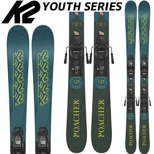 K2 ケーツー 18-19 スキー Ski 2019 POACHER JR ポーチャージュニア + FDT JR 4.5 GW 金具付き ジュニア フリースタイル: