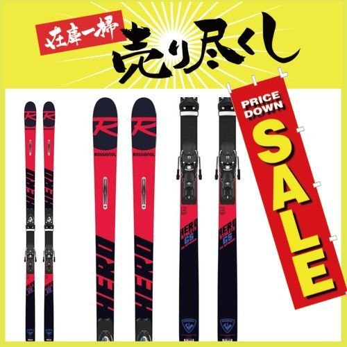 (訳ありセール 格安) ROSSIGNOL GS ロシニョール 19-20 19-20 スキー 2020 HERO ATHLETE FIS GS HERO (R22) +(SPX15 金具付き) ヒーローアスリート FIS GS レーシング スキー板 :RAIGB02, ダイワショップ:52192625 --- airmodconsu.dominiotemporario.com