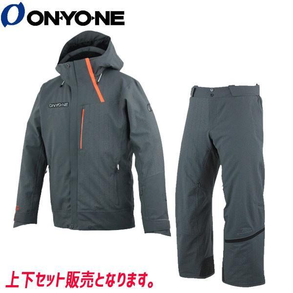 【ファッション通販】 ONYONE オンヨネ 19-20 上下セット: スキーウェア DEMO OUTER JACKET (008)+DEMO (008)+DEMO OUTER OUTER PANTS (008) ONJ92041+ONP92051 2020 上下セット:, ラフォルム:4261b130 --- airmodconsu.dominiotemporario.com