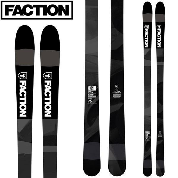新しいスタイル FACTION ファクション 18-19 スキー Ski 2019 モーグル MOGUL(板のみ):, 稲美町 55ce9607