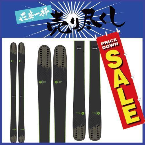 超可爱の ROSSIGNOL ロシニョール 19-20 スキー 2020 SKY 7 HD(板のみ) スカイ7 HD スキー板 パウダー ロッカー :RAIQP01, 【爆売りセール開催中!】 69d2962c